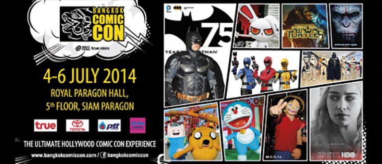 ข่าวประชาสัมพันธ์ : Bangkok Comic Con 2014 (แบงค็อก คอมิคคอน 2014)